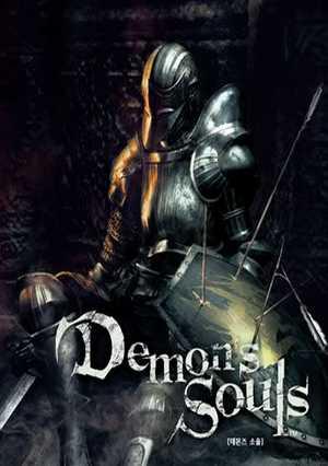 Demon's Souls Torrent Download Full PC Game
