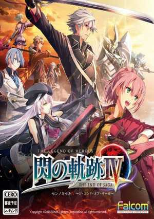 The Legend of Heroes: Trails of Cold Steel IV Torrent Download Full PC Game